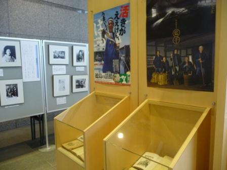 県立 図書館 徳島