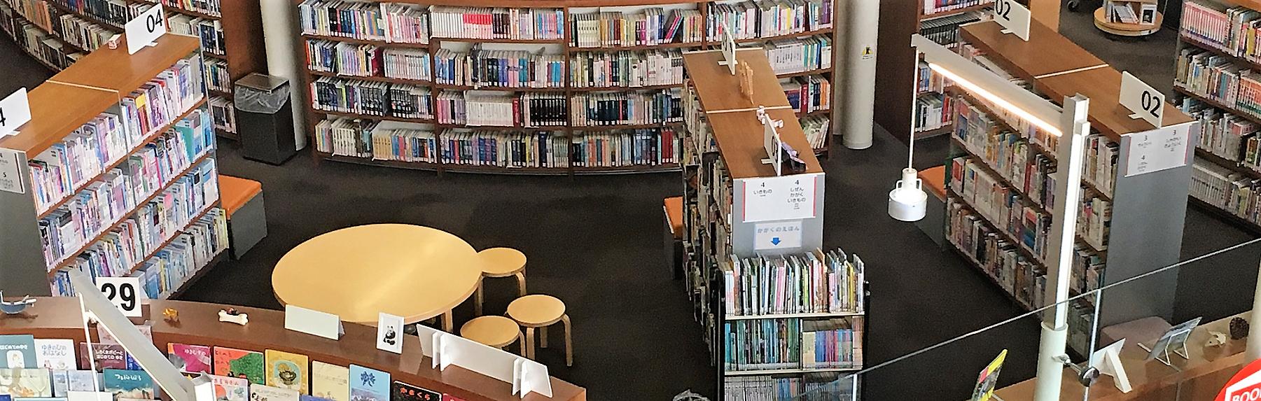 県立 図書館 和歌山